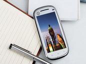 手机保养的四个技巧 要爱护你的手机哦
