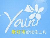 Youni短信 | 强大、可靠的互联网短信