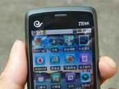 中兴N880开启swap的简单方法