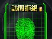 高科技 Android指纹扫描解锁专业版评测