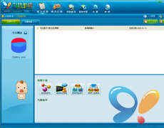 99英语 V1.5.11(完整版) 20130517(免费软件)