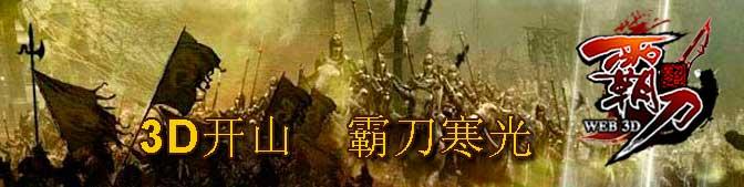 91霸刀官网合作专区_91手机游戏_game.91.com