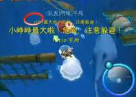 《乐乐鱼聚会》:偷蛋模式