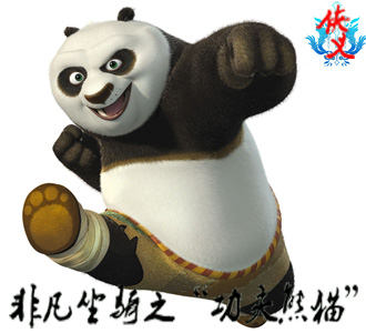 侠义OL 非凡坐骑之功夫熊猫