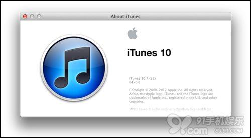 下载 iTunes 10.7