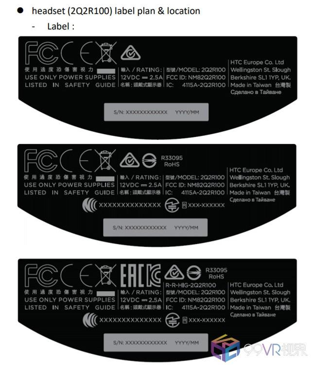 HTC新Vive头显通过美国FCC批准