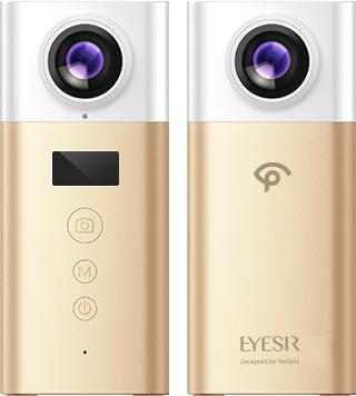Eyesir