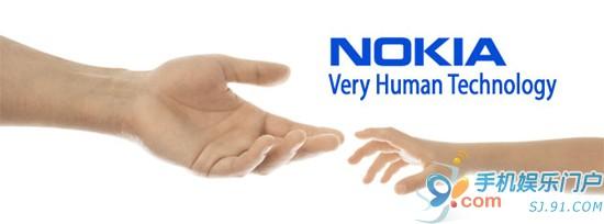 富士通NOCRIA商标与NOKIA近似 要被撤销