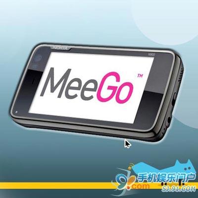 诺基亚N900将实现双系统Maemo和MeeGo