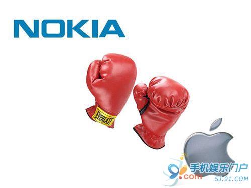 ITC官员表示诺基亚未侵犯苹果专利