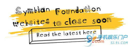 Symbian基金会行将就木 下月关闭