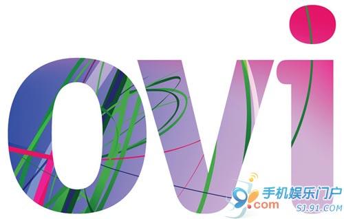 2010:Ovi商店飞速发展的一年
