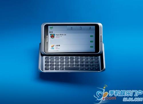 诺基亚E7中国市场预售开启 标准版5298