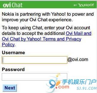 诺基亚推送通知 Ovi聊天服务被雅虎接管