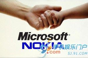 诺基亚将成立智能设备与手机两大新事业部