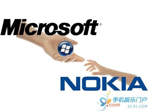传诺基亚与微软合作推迟 或采用WP7.5系统