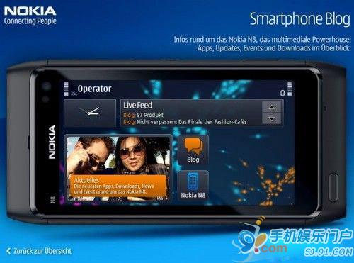 诺基亚Symbian PR3.0界面曝光 代号为Belle