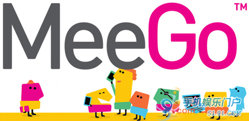 诺基亚或将继续开发MeeGo系统手机