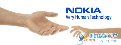 诺基亚降价大甩卖 或加速被收购进程