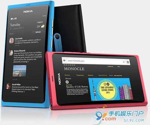 诺基亚N9开始预购 坑爹价5700元