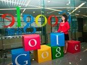 职场初体验:实习生的Google生活
