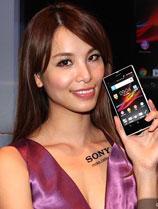 5英寸超薄时尚美机 索尼Xperia Z图赏