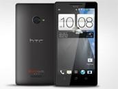 HTC采取机海战术 或推出M4和G2